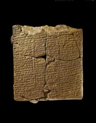 """CBS Register: Sippar. Nearly complete 3 col. tablet. Dark brown. Old Babylonian. Second tablet of Gilgamesh Epic. """"Gilgamesh P"""" https://www.penn.museum/collections/object/245958"""