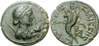 Cleopatra + Caesarion Warwick