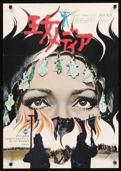 Medea Pasolini Poster