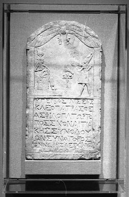 This limestone stele was dedicated to Cleopatra VII Philopator on 2 July 51 BC by Onnophris, the Greek president of the association of Isis Snonais.
