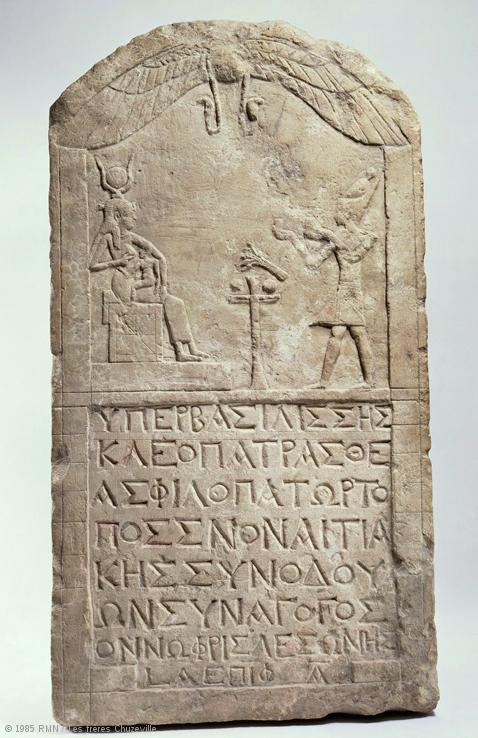 Cleopatra Stele 51 BCE.png